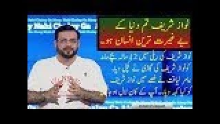 Dr Amir Liaquat left Bol News Channel Last Show Aisay nahi chaly ga 14 Aug 2017 Reason why amir left