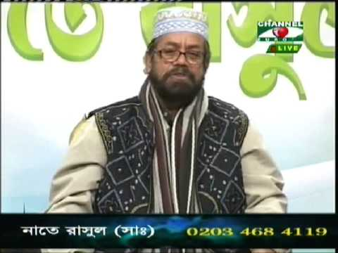 Watch Bangla nat a rasul (sw) by: salam and jilu-2