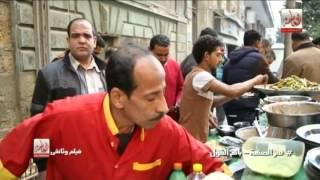 "getlinkyoutube.com-فيلم وثائقى عن اشهر بائع فول فى مصر "" سعد الحرامى """