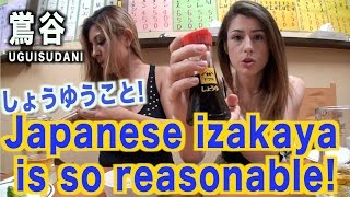 The Cheapest Izakaya in Japan