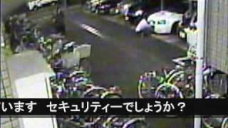 getlinkyoutube.com-防犯ビデオが自動車窃盗の犯行の一部始終を捉えた