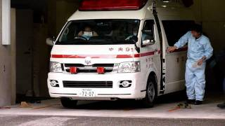 getlinkyoutube.com-消防車両緊急走行集パート7+オマケ