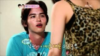 getlinkyoutube.com-We Got Married, Jang-woo, Eun-jung(47) #11, 이장우-함은정(47) 20120630