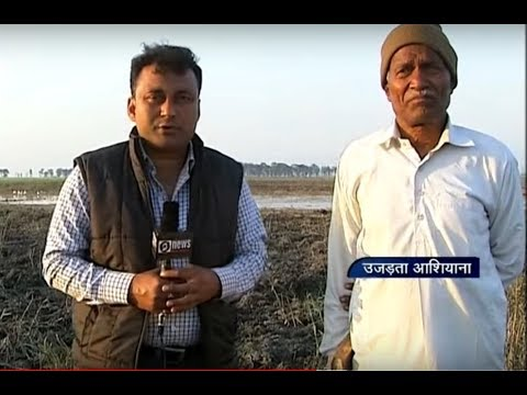 Ujadta Ashiyana: A report on Kanwar Lake by DD News correspondent Rajesh Raj (Part-1)