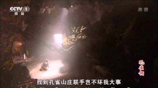getlinkyoutube.com-The Seven Weapons Series (Kong Que Ling) Ep 1 Part 2 Eng Subbed.wmv