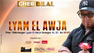 getlinkyoutube.com-Cheb Bilal 2014 - Layam El Awja