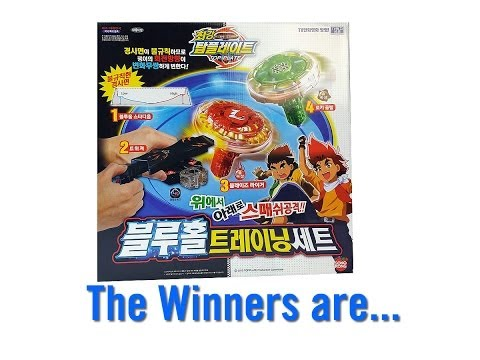 Beyblade 탑플레이트 Top Plate Blue Hole Battle Stadium Training Set The Winners Are...