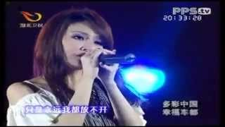 getlinkyoutube.com-FIR - 我們的愛 live [HD]