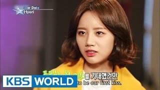 Guerilla Date - Hyeri (Entertainment Weekly / 2016.03.04)