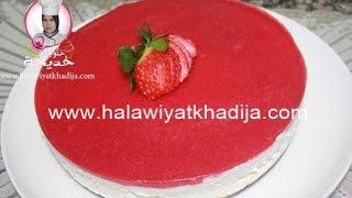 getlinkyoutube.com-تحضير تيشز كيك بارد بالفراولة بمذاق رائع جداا   Strawberry Cheesecake