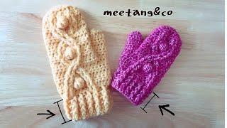 getlinkyoutube.com-ミトンの編み方 手首部分 全サイズ共通