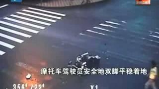 getlinkyoutube.com-Choque y una sorpresa en China
