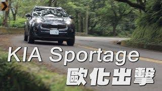 getlinkyoutube.com-KIA Sportage 4WD 歐化出擊 試駕 - 廖怡塵【全民瘋車Bar】15