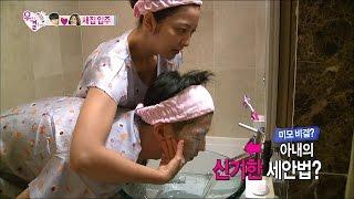 getlinkyoutube.com-【TVPP】Wooyoung(2PM) - Washing Together, 우영(투피엠) - 꿀물이 뚝뚝 흐르는 취침 준비 @ We Got Married
