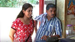 getlinkyoutube.com-Marimayam | Ep 63 Part 1 - Ration shop issues | Mazhavil Manorama
