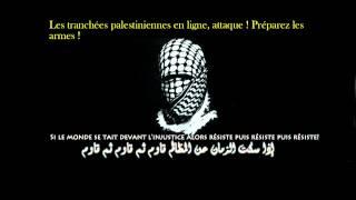 Gazateam - Moukawama