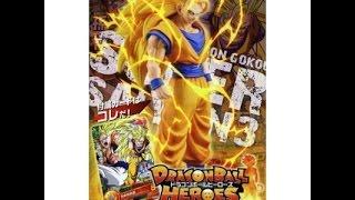 getlinkyoutube.com-Unboxing Dragon Ball Heroes DXF Vol.1 Son Goku SSJ3