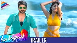 getlinkyoutube.com-Latest Telugu Movie Trailers 2017 | Maa Abbayi Movie Theatrical Trailer | Sree Vishnu | Chitra