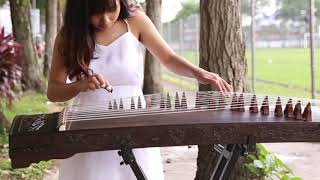Despacito Instrumental Cover (Gu Zheng / Chinese Zither) width=