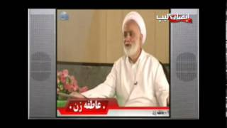 getlinkyoutube.com-زن فقط برا سکسه! آخوند قروقاتی شیعه و داستان عاطفه ی زن..