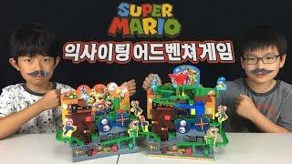 getlinkyoutube.com-신나는 마리오 게임 배틀 ♡ 마리오 NEW 익사이팅 어드벤쳐 게임 보드게임 Super Mario Exciting Adventure Game | 마이린TV MyLynn TV