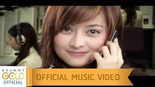 getlinkyoutube.com-สะดวกคุยหรือเปล่า - เอิร์น สุรัตน์ติกานต์ 【OFFICIAL MV】