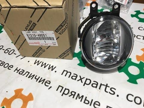 Оригинал туманка LED фара правая Toyota Cruiser 200 Lexus LX 570 IS GS RX ES