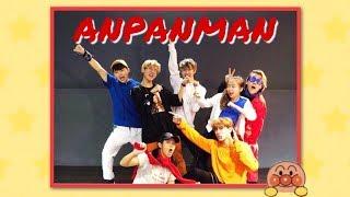 BTS (방탄소년단)   ANPANMAN (Full Dance Cover)