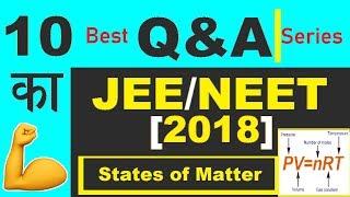 😇10 Best Questions || JEE-NEET(2018) ||👉States of Matter(Gas state) || 💪10 ka Dum(p-10) width=