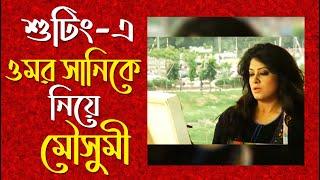 getlinkyoutube.com-Valobashar 20 Bochor- Jamuna TV
