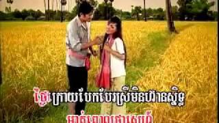 getlinkyoutube.com-Veal Srae Pheak Kdey - Khmer Music.flv