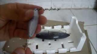 طريقة تجهيز اللعفة او الطعم لمجرور الفلين