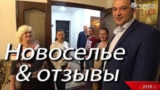 Отзыв Наталья Владимировна на Youtube