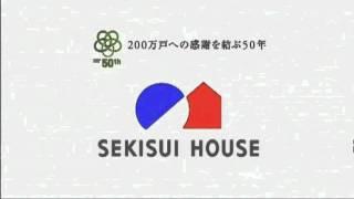 getlinkyoutube.com-積水ハウスの歌 ~50周年バージョン (FULL)