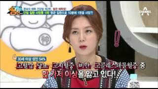 getlinkyoutube.com-[예능]나는몸신이다_46회