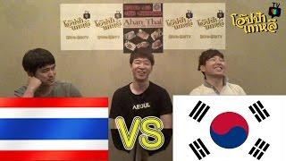getlinkyoutube.com-คนไทย vs คนเกาหลี ใครจะกินเผ็ดเก่งกว่ากัน // 태국사람 vs 한국사람 누가 더 매운음식을 잘 먹을까?