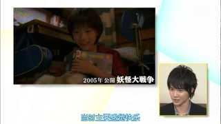 getlinkyoutube.com-20120731映画天国 - 神木隆之介Kamiki Ryunosuke