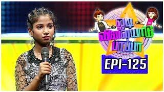 Odi Vilayadu Pappa   Season 5 - #125   Preetika - Dance Show   20/03/2017