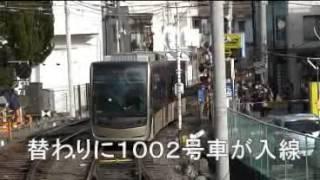getlinkyoutube.com-次発が先に発車!阪堺電気軌道住吉公園駅
