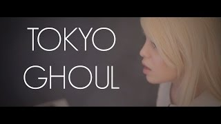 getlinkyoutube.com-UNRAVEL - TOKYO GHOUL - Acoustic Cover by Amy B - 東京喰種-トーキョーグール- Op - TK from 凛として時雨