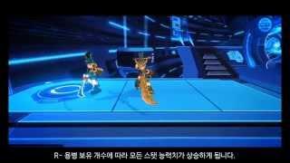 getlinkyoutube.com-[KLS] Preview Evolution Tao Warrior #BlueDragonYu