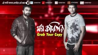 Drubotara by Imran Ft  Tahsan   New Song 2016