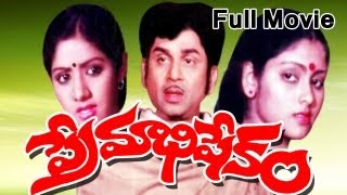 getlinkyoutube.com-Premabhishekam Full Length Telugu Movie