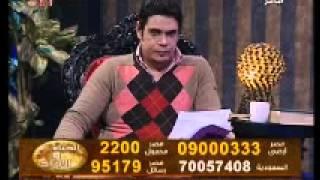 getlinkyoutube.com-تامر عطوة الحلقة 3 الموسم 2 برنامج الحياة والابراج
