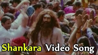 getlinkyoutube.com-Shambo Shankara Video Song || Rayalaseema Ramanna Chowdary Movie || Mohan Babu, Priya Gill