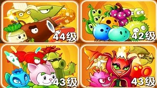 getlinkyoutube.com-Plants vs Zombies 2: Special Chinese New Year Endless Challenge! Chinese Version