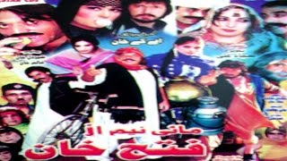 getlinkyoutube.com-Jahangir Khan,New Pashto Comedy Movie, MY NAME IS FATEH KHAN - Hussain Swati,Seher Malik