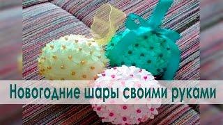 getlinkyoutube.com-Новогодние шары. Новогодние шары своими руками