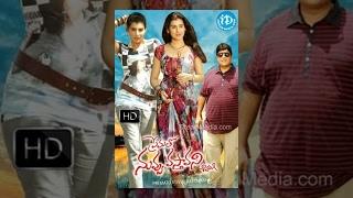 getlinkyoutube.com-Prematho Nuvvu Vastavani Telugu Full Movie || Krishnudu, Archana || Thota Krishna || Arjun