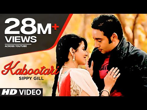 Kabootri Sippy Gill (Full Song) | Flower